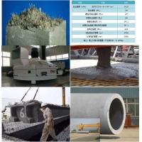 UHPC超高性能混凝土昆明佰意建筑材料制造有限公司