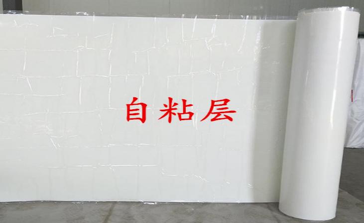 供应国标1.2mm非沥青基自粘胶膜防水卷材