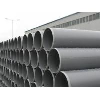 台塑华亚PVC给水管、排水管