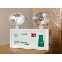 集中控制性應急照明燈壁掛雙頭防爆