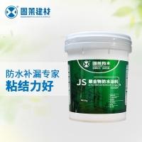js防水浆料(双组份)JS三型防水涂料