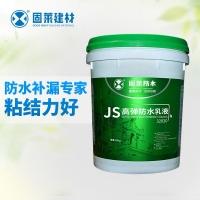 JS聚合物防水涂料(纯液型)JS高弹乳液