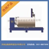 厂家供应 罐体自动焊接设备 环缝自动焊机