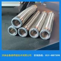 金鲁鼎波纹管焊接,环缝自动焊接设备,波纹管自动焊厂家