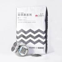 武漢微神VCEM粉煤灰V1500-I