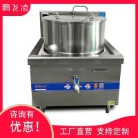 一体式羊汤炉商用电磁炉煮粥熬骨头汤专用炉