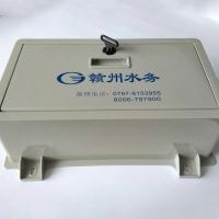 塑料水表箱明裝1戶 墻壁外掛式 防銹防腐抗壓耐老化加厚