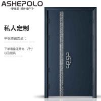 爱仕堡(Aishibao)时装级户门——新中式白月防盗门