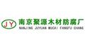 南京聚源木业
