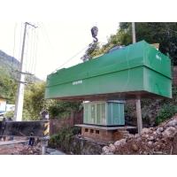 医院废水处理 生活污水处理 fd达标后付款