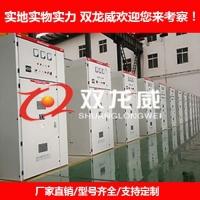 襄陽雙龍威高壓固態軟啟動柜 10KV高壓固態軟起裝置