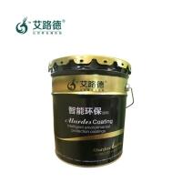 凉凉胶隔热防腐漆 球形罐专用白色隔热涂料
