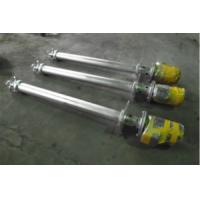 曝气机 曝气泵 污水处理设备