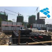 贵港地埋式消防水箱厂家