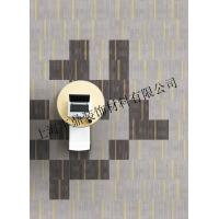北京美国进口阿姆斯壮地毯可任意拼接防水防火