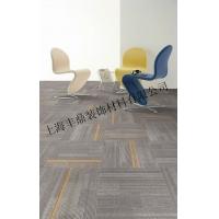 北京美国进口阿姆斯壮地毯可任意拼接