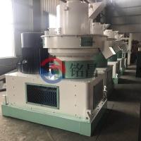 现货生物燃料颗粒机木材厂油松锯末秸秆生物质造粒机甘蔗渣压块机