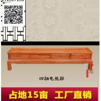 新中式家具刺猬紫檀批發四抽電視柜東陽市卓瑞紅木家具