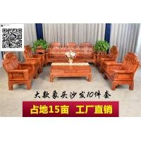 东阳红木古典家具红木沙发花梨木沙发如意象头沙发实木中式沙发