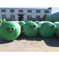 玻璃钢化粪池民用农村改造专用化粪池定制多种规格1立方~100