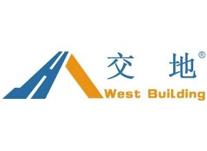 深圳西建科技有限公司