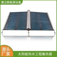 供应50管太阳能热水工程联箱宾馆酒店工厂宿舍太阳能工程联箱