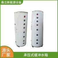 大量現貨供應200升熱泵承壓保溫緩沖空氣能水箱 支持定制OE