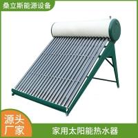 一体承压太阳能热水器 厂家直销超导热管太阳能!