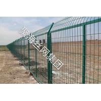 高速公路铁丝网围栏双边丝护栏网隔离网荷兰网钢丝网安全网防护网