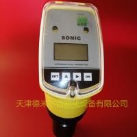SONIC超聲波液位計-液位變送器/傳感器