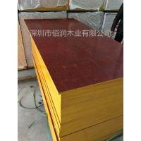 广东建筑模板 工地通用小红板  深圳佰润木业