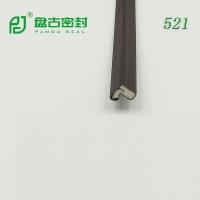 盘古密封铝木窗系列521