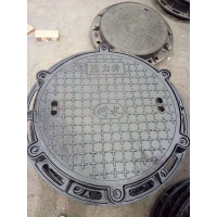 大連久業建材球墨鑄鐵井蓋廠家鑄鐵井蓋生產
