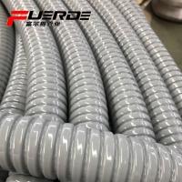 优质包塑穿线管 包塑金属软管 蛇皮管电缆保护套管