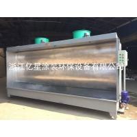 水帘机 家具喷漆水帘柜 废气处理设备