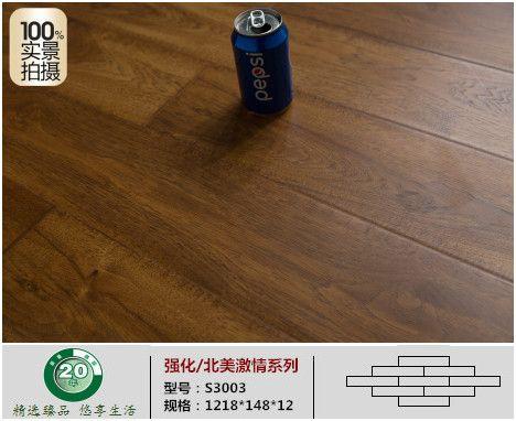 强化/北美激情系列  高品质亚博体育官方app下载 S3003