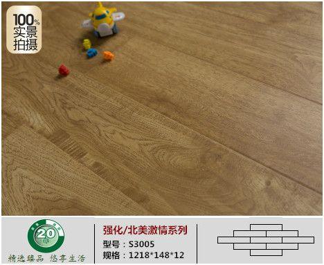 强化/北美激情系列  高品质亚博体育官方app下载 S3005