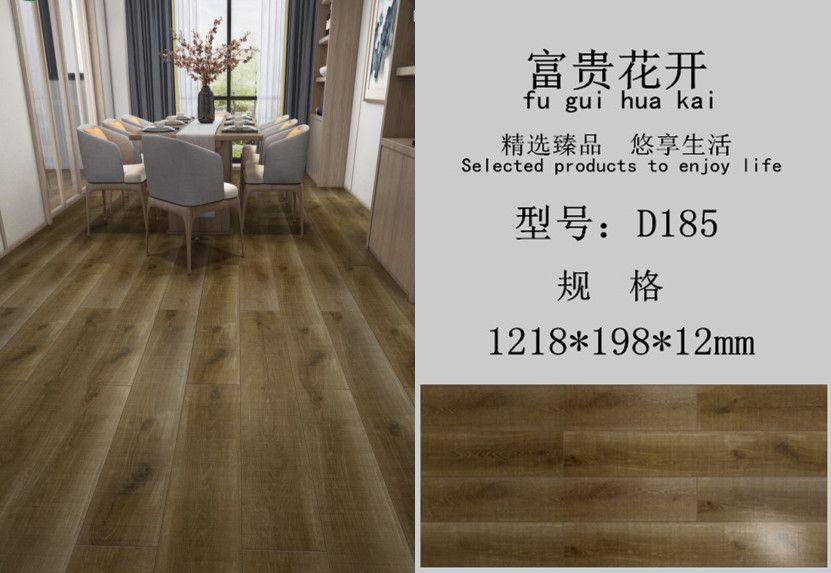 强化/富贵花开系列  高品质亚博体育官方app下载 D185