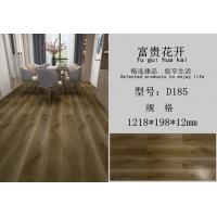 强化/富贵花开系列  高品质地板 D185