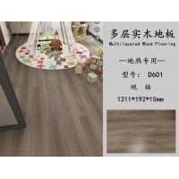 多层实木地板  高品质地板 D601