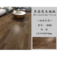 多层实木地板  高品质地板 D605