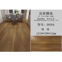 强化/宜家臻选系列 高品质地板 D9504