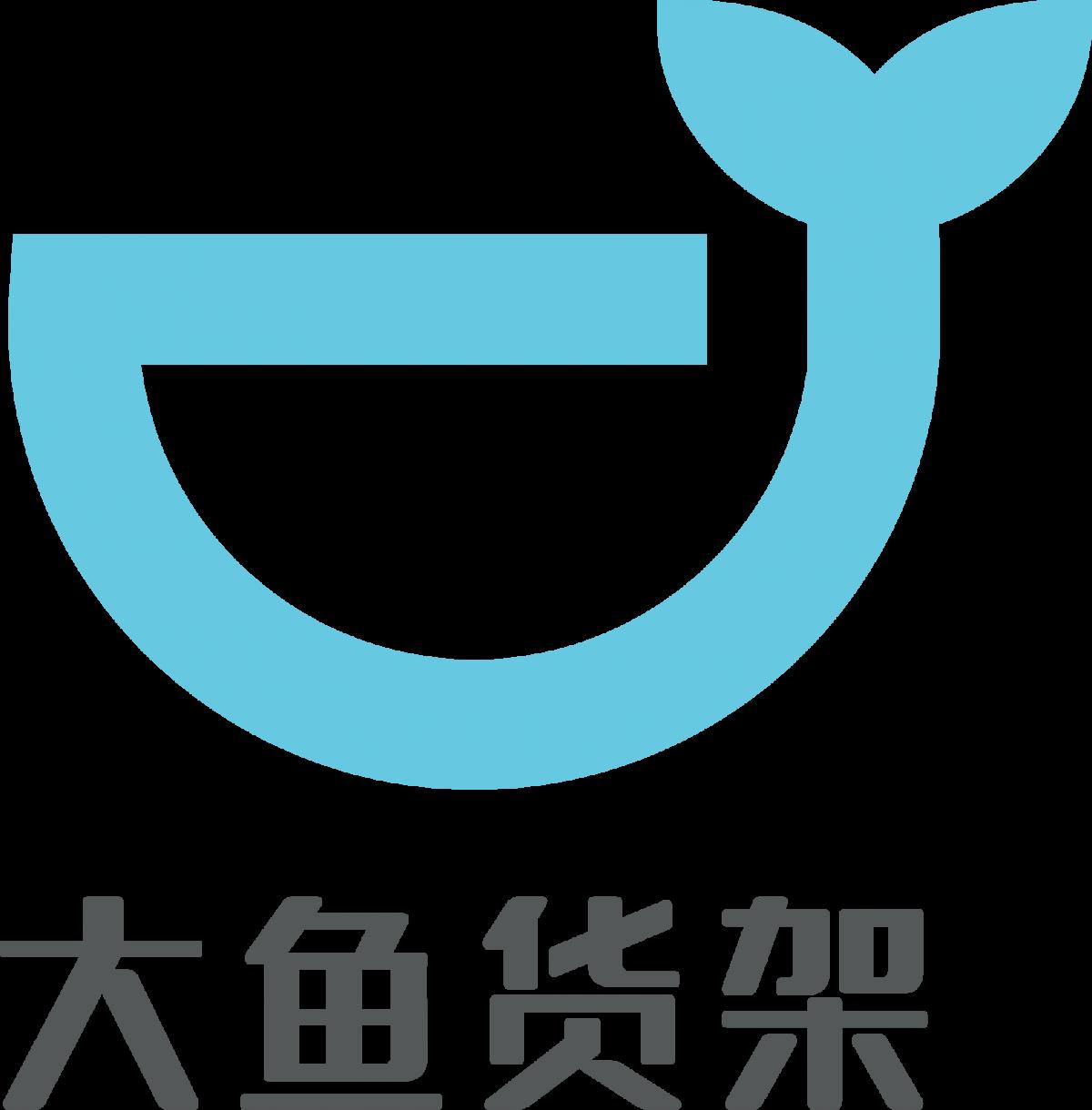 深圳大鱼商用科技有限公司