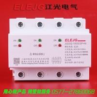三相四线自复式过欠压保护器OUPA-江光电气
