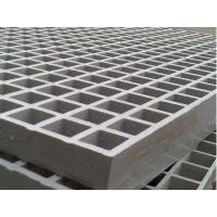 玻璃纤维格栅A中江玻璃纤维格栅A玻璃纤维格栅价格