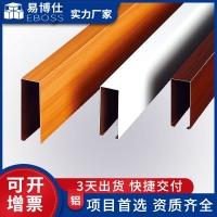 厂家直销木纹仿木纹铝方通 铝方通吊顶天花