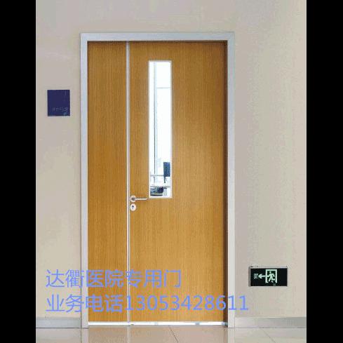 济南医院门指定生产厂家  德州达衢门业