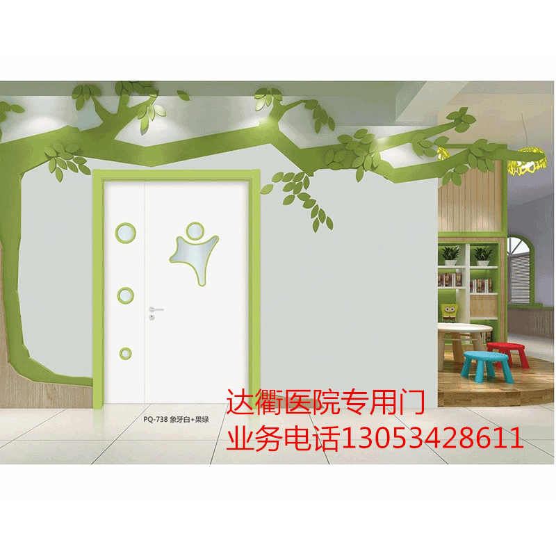 山东幼儿园门厂家  抗菌幼儿园专用门 达衢幼儿园门