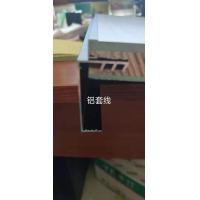 山东省聊城市无漆铝木门幼儿园门图片