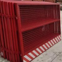 武漢英凱美批售工地隔離圍欄/建筑圍擋1.5乘2米/套